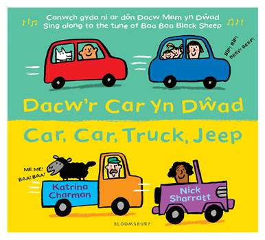 Car Car Truck Jeep Welsh cover