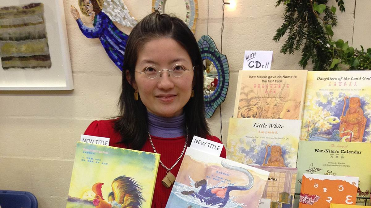 Su Yen from Snowflake Books
